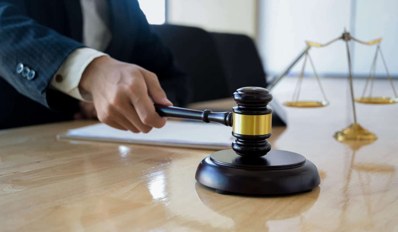 Gericht, Justiz