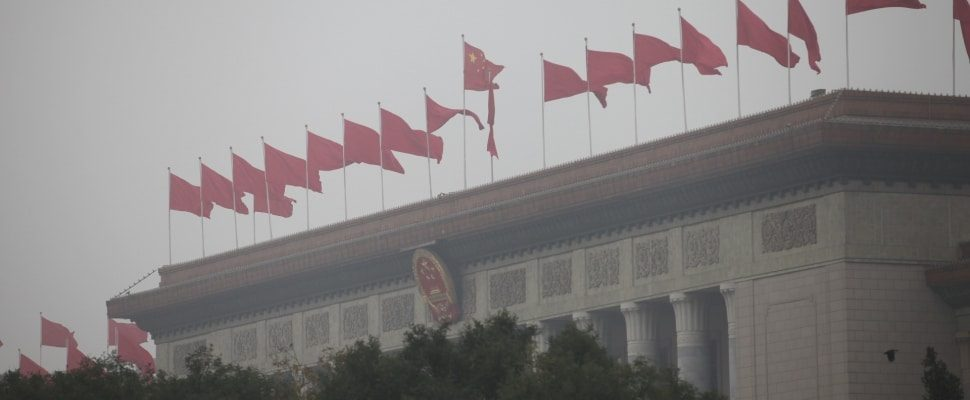 Edificio del Parlamento Gran Salón del Pueblo en Beijing, sobre dts