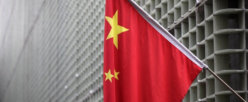 Chinese flag, over dts