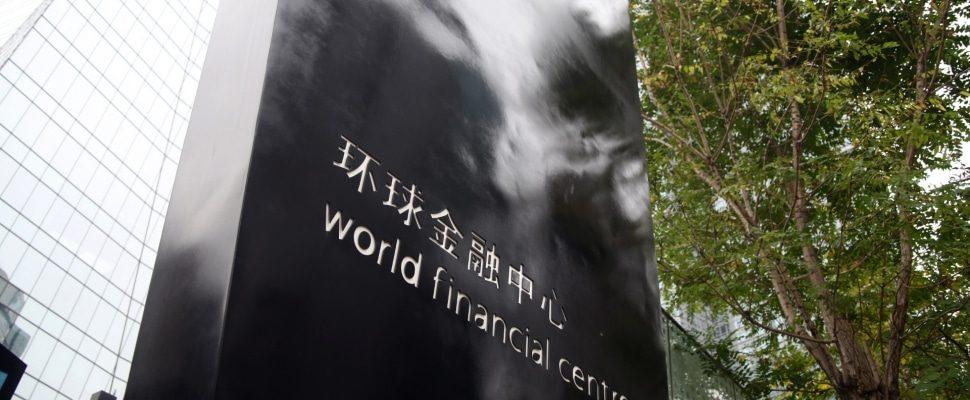 Finanzdistrikt in Peking, über dts