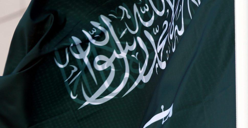 Fahne von Saudi