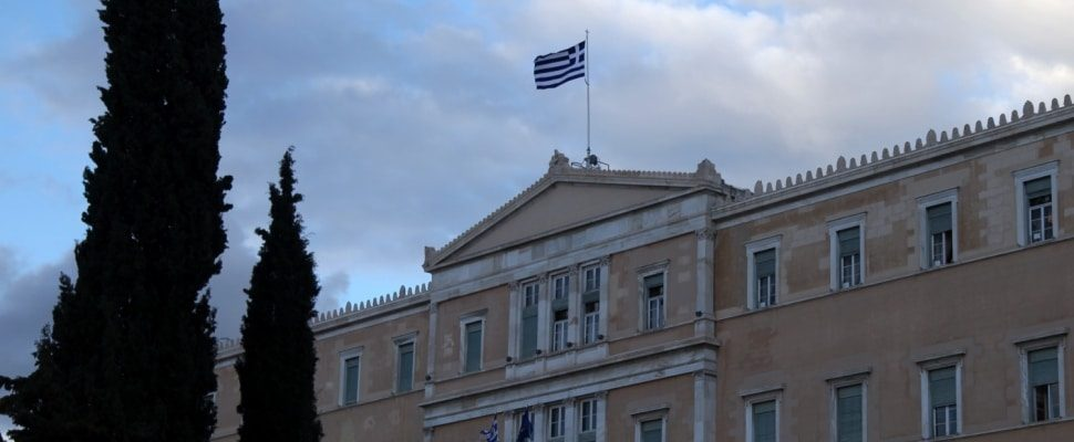 Greek parliament, about dts